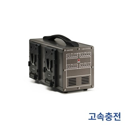 GEN ENERGY 4ch Charger (OutPut)